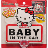 Hello Kitty Baby Message Signboard