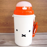 miffy Insulated Water Bottle with Straw 450ml MF439-1900