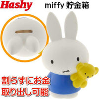 MIffy Coin Bank MF-8199