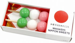 WAGASHI : Nippon Sweets Magnet 2P MGW005500
