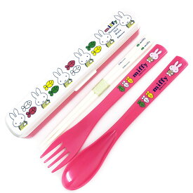 miffy Cutlery Set by SKATER B19MWSTSP