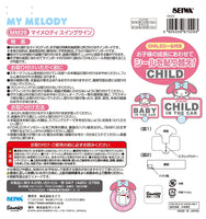 MY MELODY Baby Message Signboard