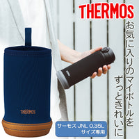 THERMOS My Bottle Cover JNL APD-350 11.8 fl oz (0.35 l) - Navy