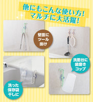 AKEBONO Sink Multi Hook 2pk - Green