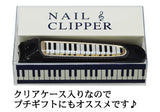 Nail Clipper - Black Keyboard