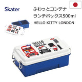 HELLO KITTY in London Lunch Box with Locking Clip 500ml PCTN5
