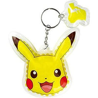 Pikachu Face Gel Beads Keychain PM-5521244PF