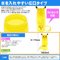 SKATER Pikachu Water Bottle with Straw 350ml PBS3STD