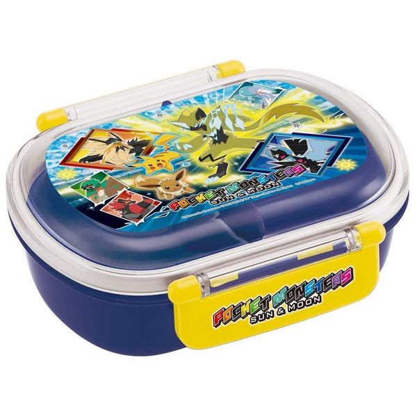 Pokemon Pikachu Sun & Moon Locking Container QAF2BA