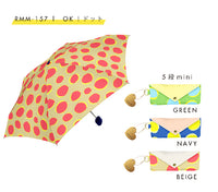 a.s.s.a Folding Umbrella with storage bag and gift tag - Navy RMM-157