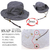 Safari 2-way Hat - Black