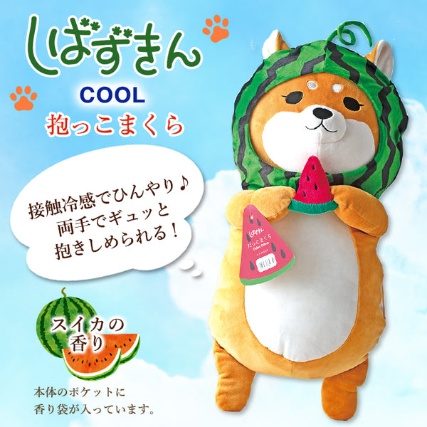 Shiba Dakko Pillow with Watermelon Scent RLK38377H-2800