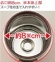 ZOJIRUSHI Stainless Steel Food Jar 360ml