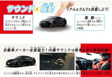 Tomica 4D 02 Nissan GT-R METEOR FLAKE BLACK PEARL Scale 1/62