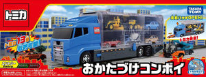 TOMICA Carrying Truck