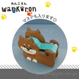 WANKARON Shiba Inu Tape Dispenser with tape WA-37373