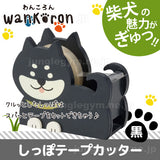 WANKORON Shiba Inu Tape Dispenser with tape WS-37373