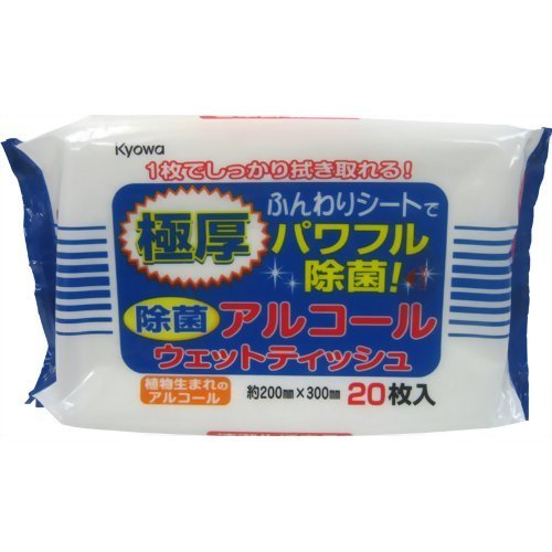 KYOWA Extra Thick Wet Tissue 20 pcs x 2 pk