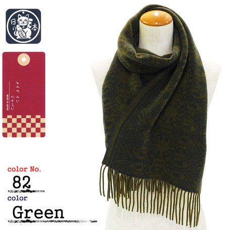 Lune Jumelle Paisley Scarf Green WP728301-82