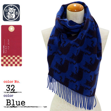 Lune Jumelle Lying Cat Scarf Blue/Black WP728307-32