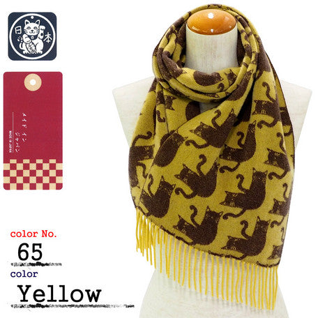 Lune Jumelle Lying Cat Scarf Yellow/Brown WP728307-65