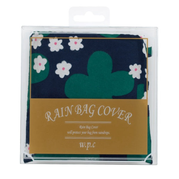 w.p.c Charm Ribbon Tote / Rain Bag in clover Navy