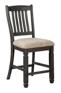 2 X Coffee County Counter Stool - Lifestyle Furniture