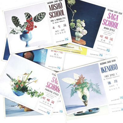 Collection Ikebana card books 1970