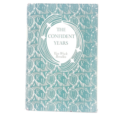 first-edition-green-confident-years-1953-country-house-library