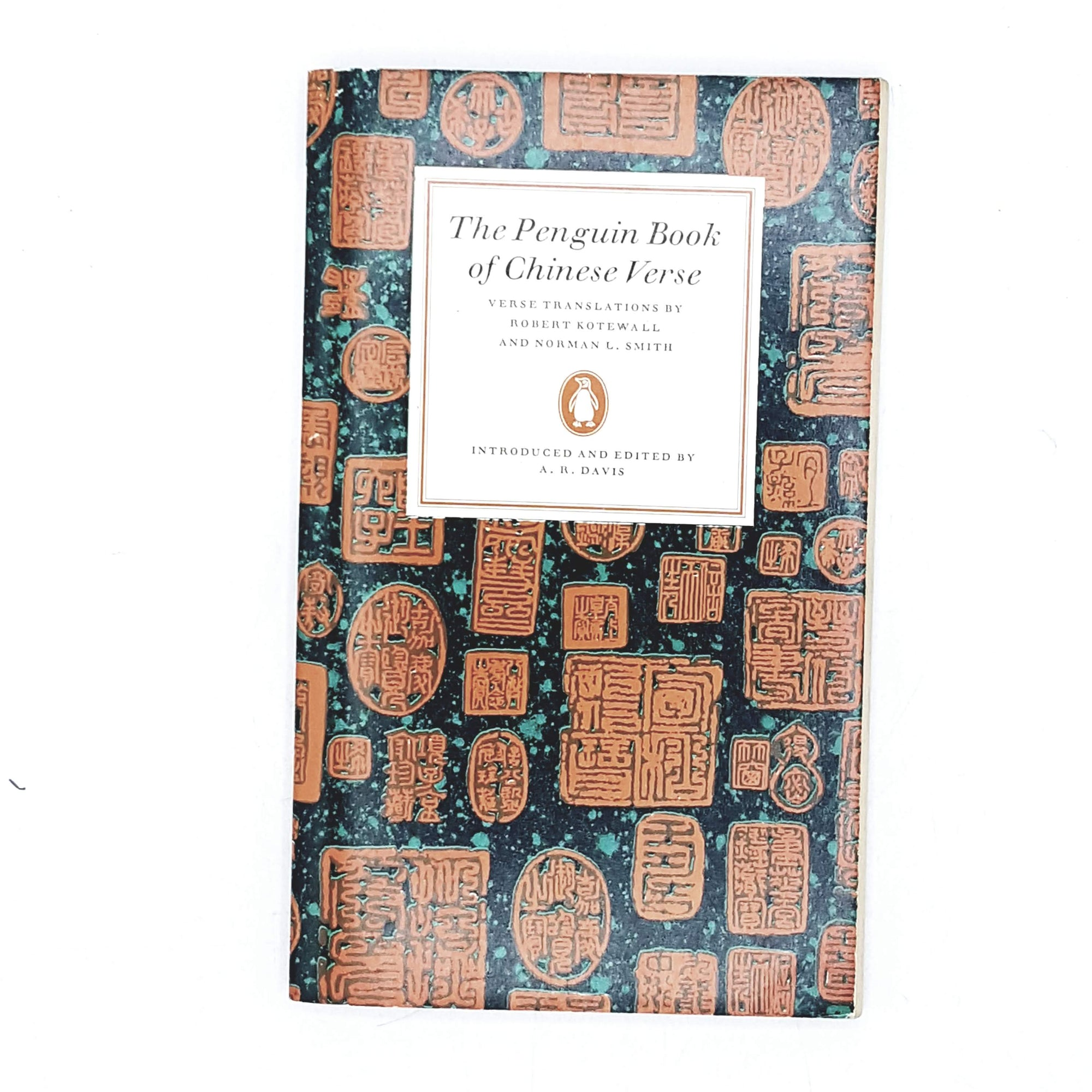 The Penguin Book of Chinese Verse by A. R. Davis 1975