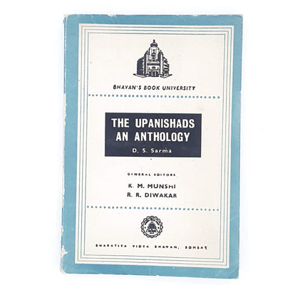The Upanishands An Anthology by D. S. Sarma 1964