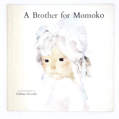 A Brother for Momoko 1970