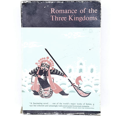chinese-classic-literature-romance-of-the-three-kingdoms-ethnic-country-house-library
