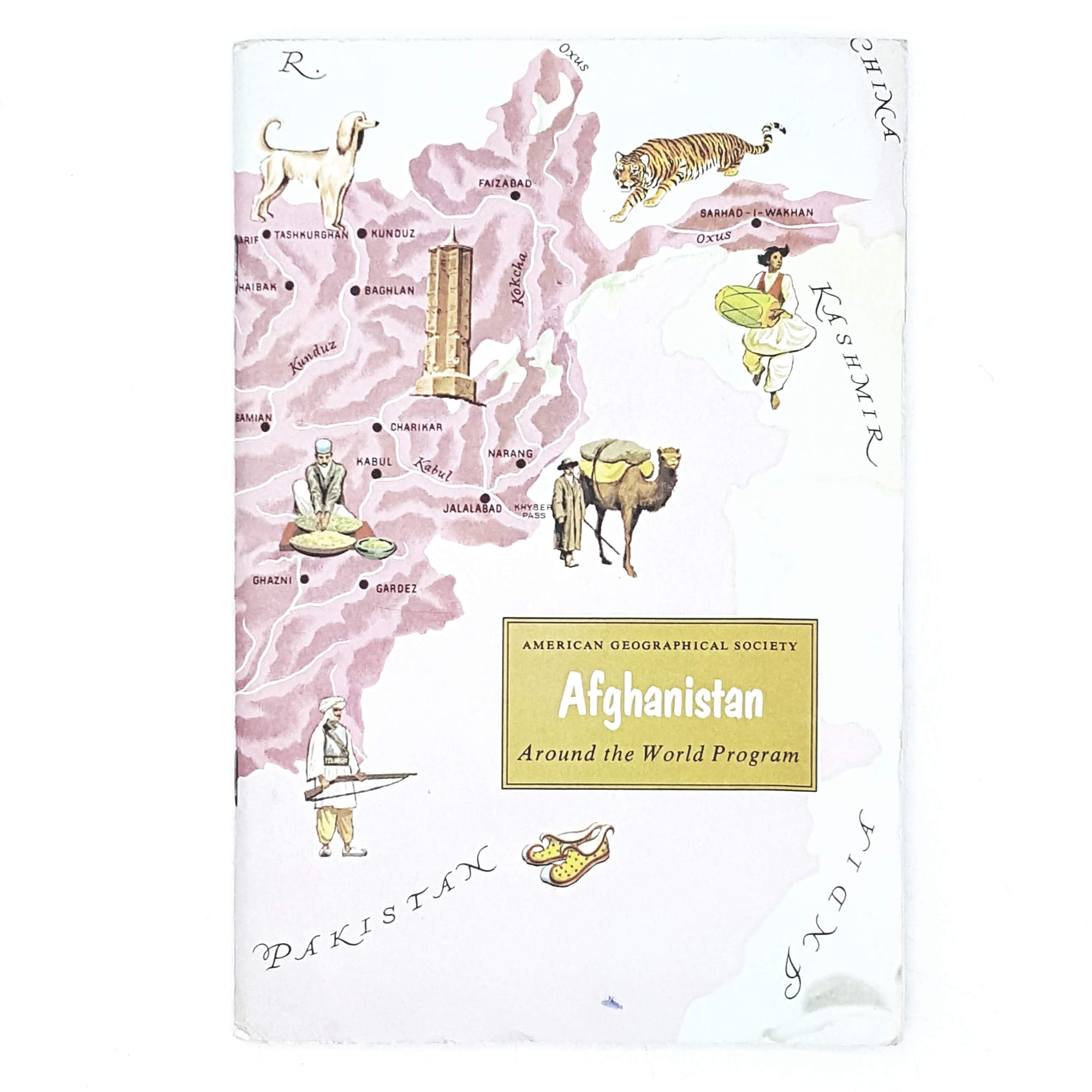 Vintage Travel: Afghanistan by Patricia and Robert C. Kingsbury 1965