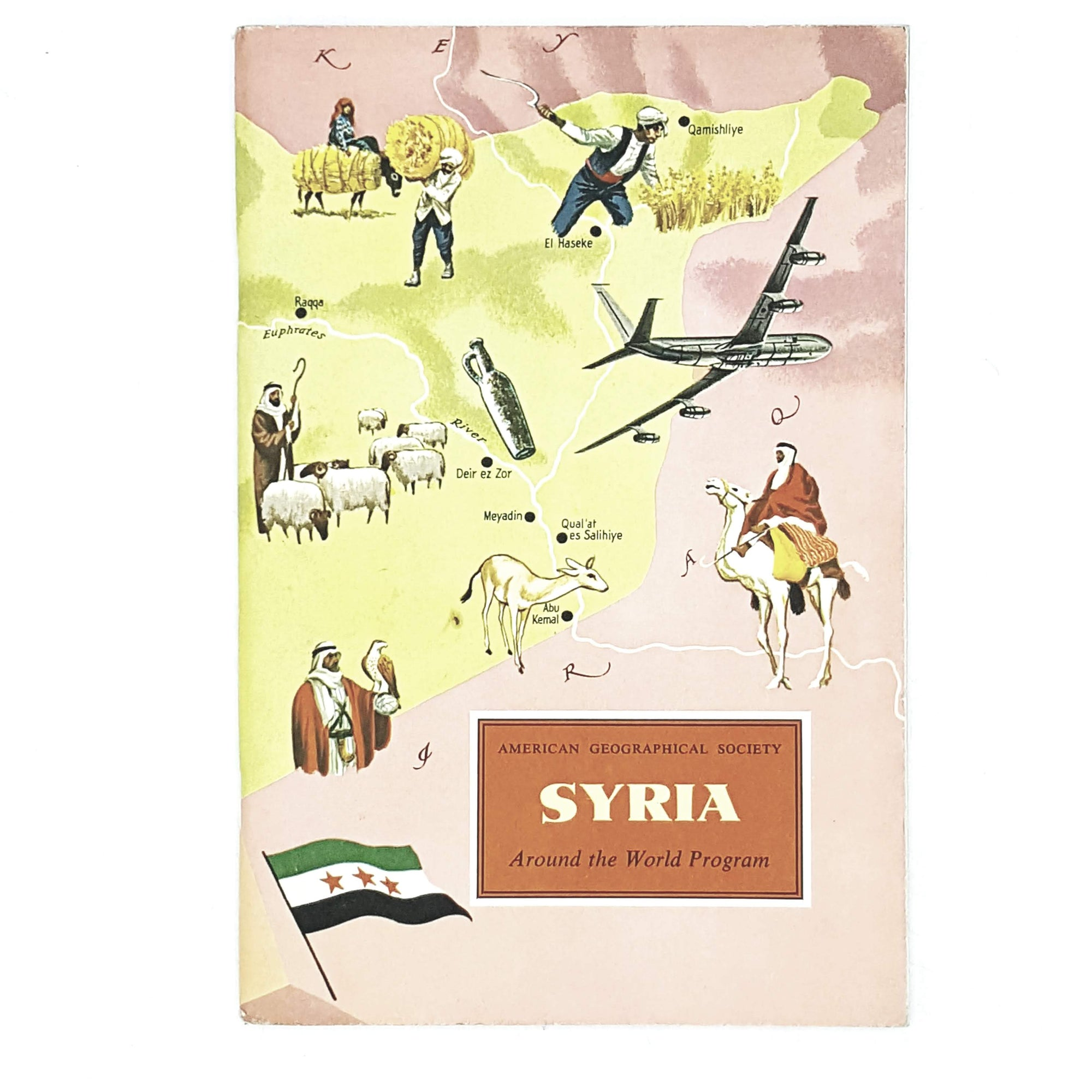 vintage-travel-syria-rainbow-ombre-geography-country-house-library