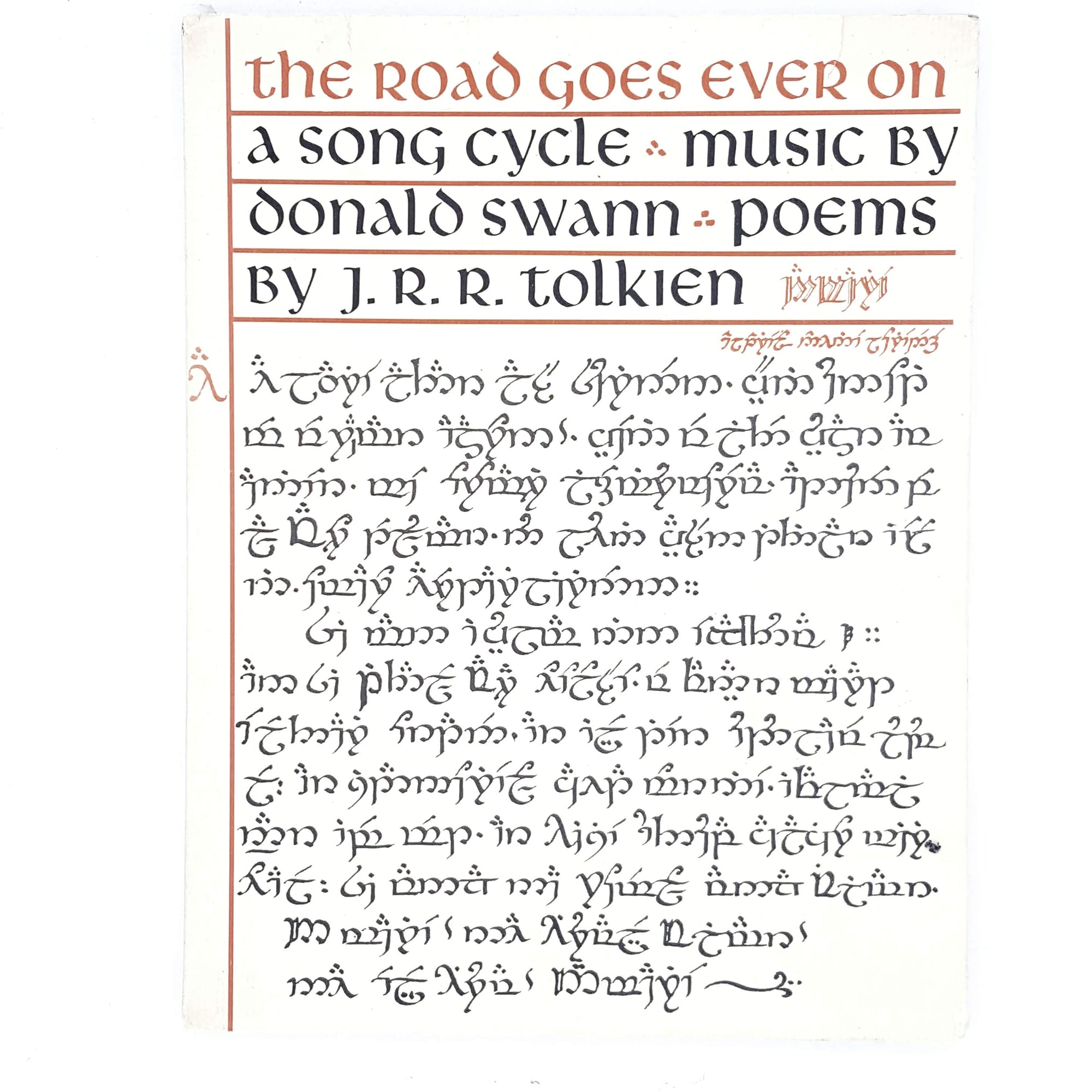 Tolkien's The Road Goes Ever On: A Song Cycle 1969
