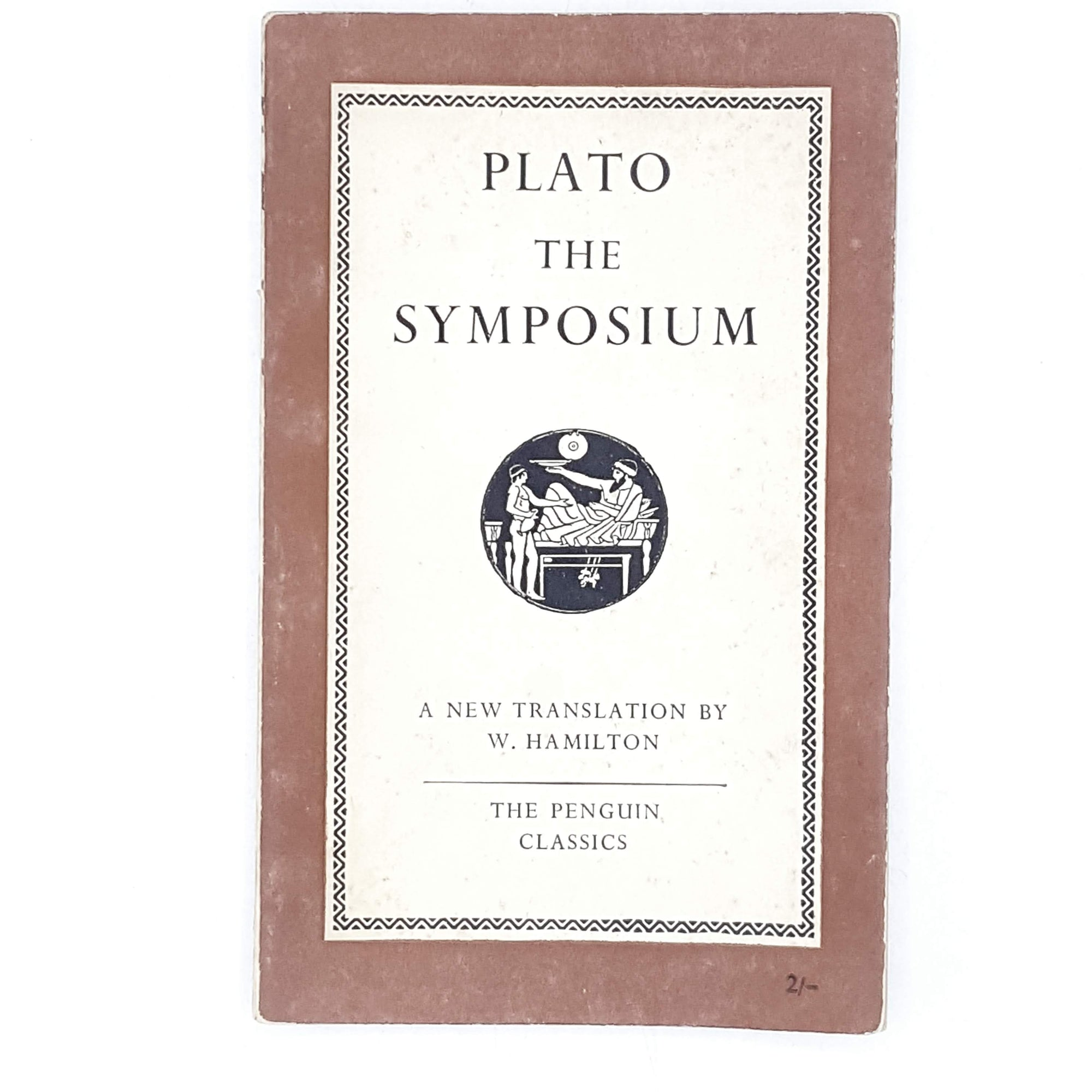 First Edition Penguin Plato's The Symposium 1951