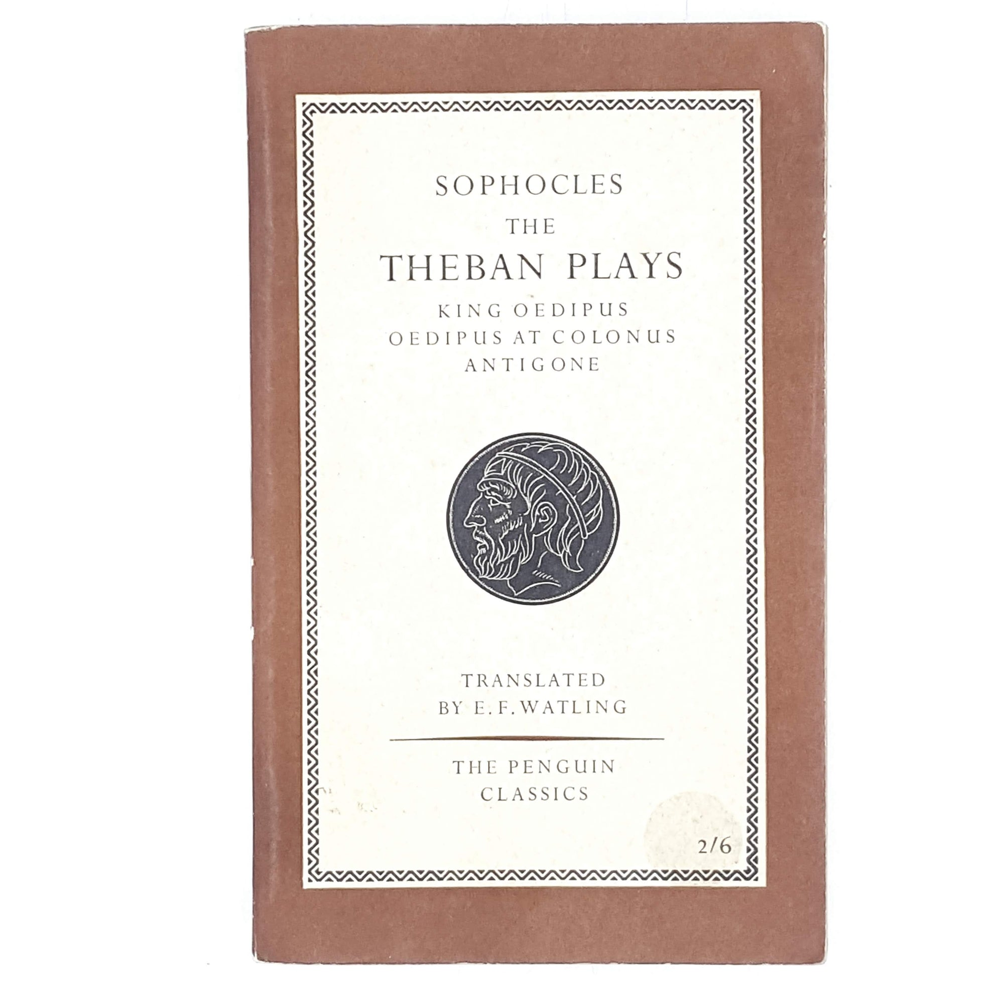 brown-vintage-penguin-drama-sophocles