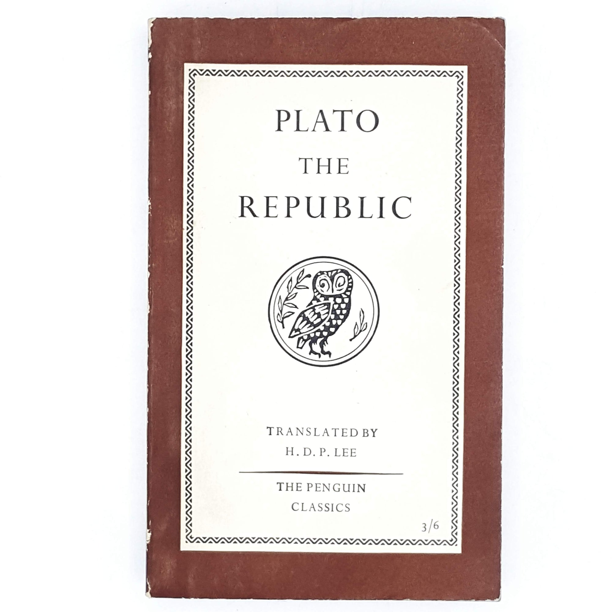 Vintage Penguin: Plato's The Republic 1958