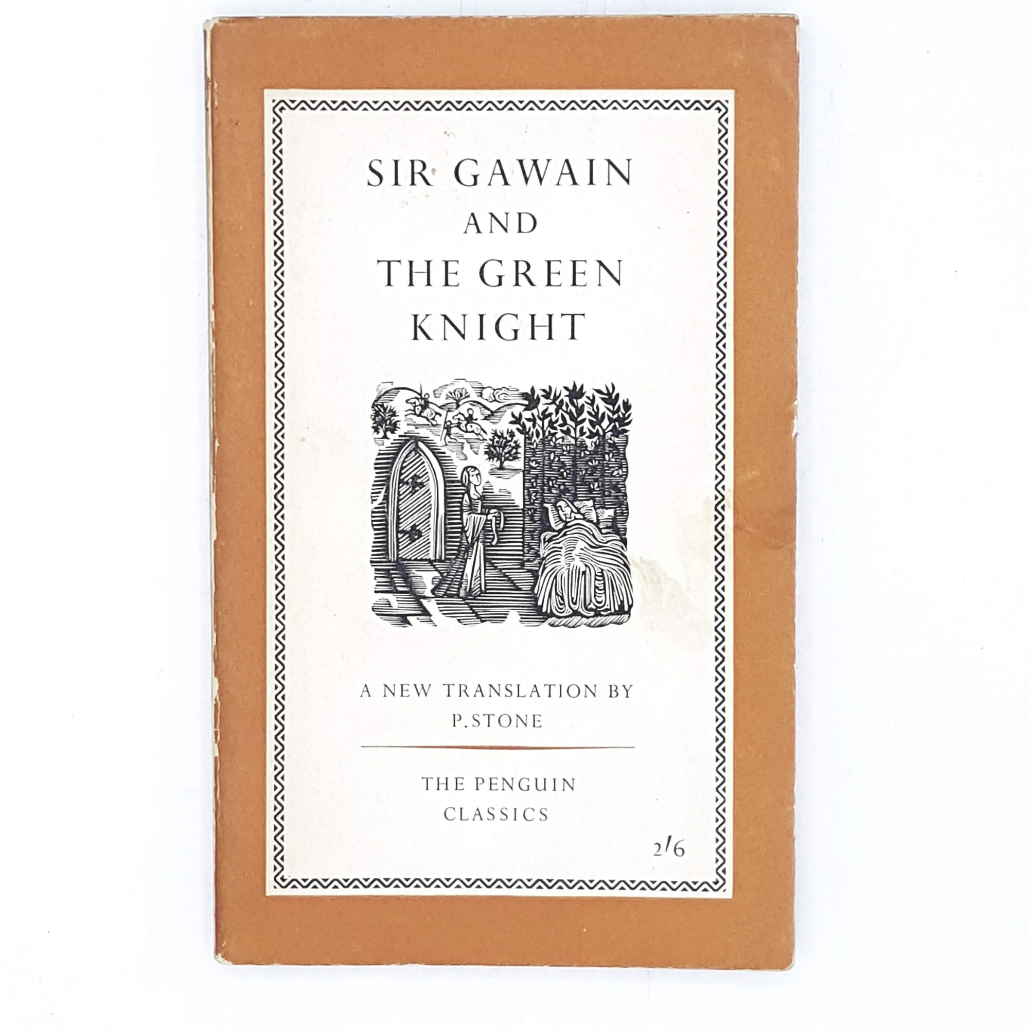 orange-vintage-penguin-sir-gawain-green-knight