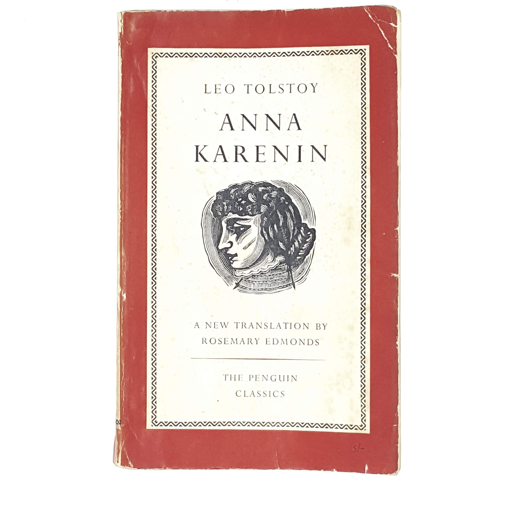First Edition Tolstoy's Anna Karenin 1954