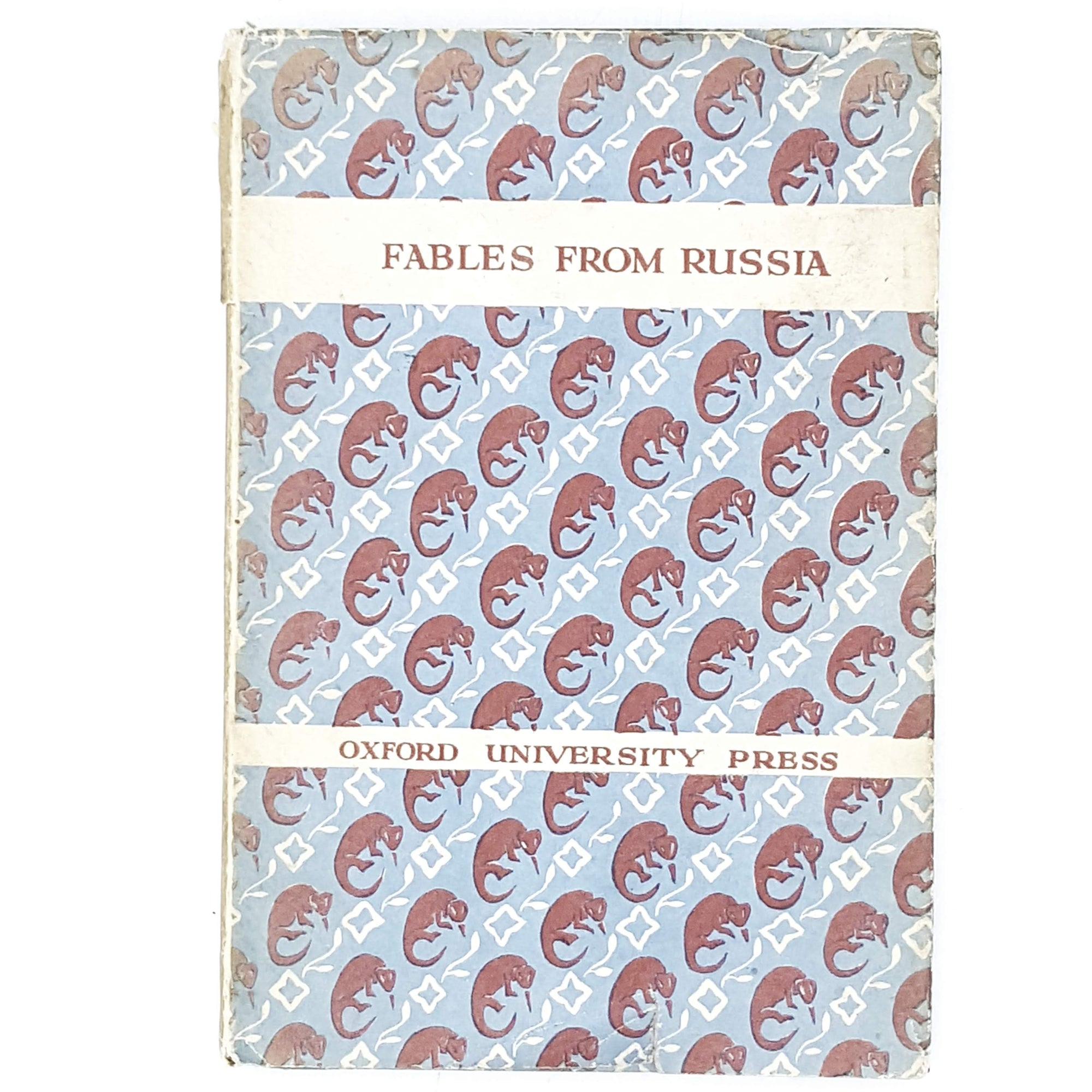 Illustrated Fables from Russia by Ivan Krilov 1943