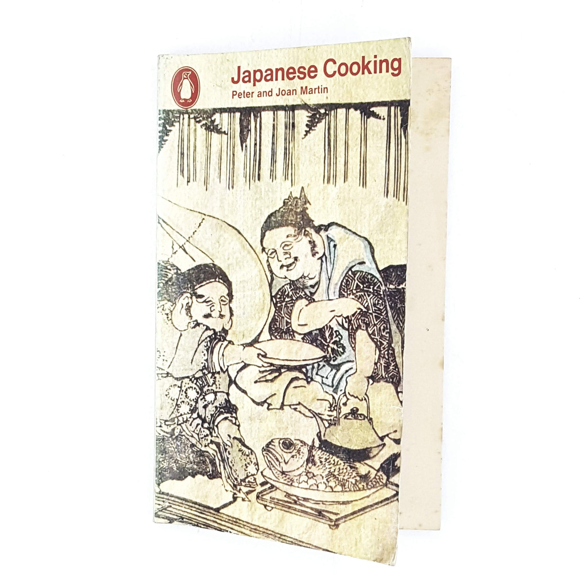 Japanese Cooking by Peter and Joan Martin 1974