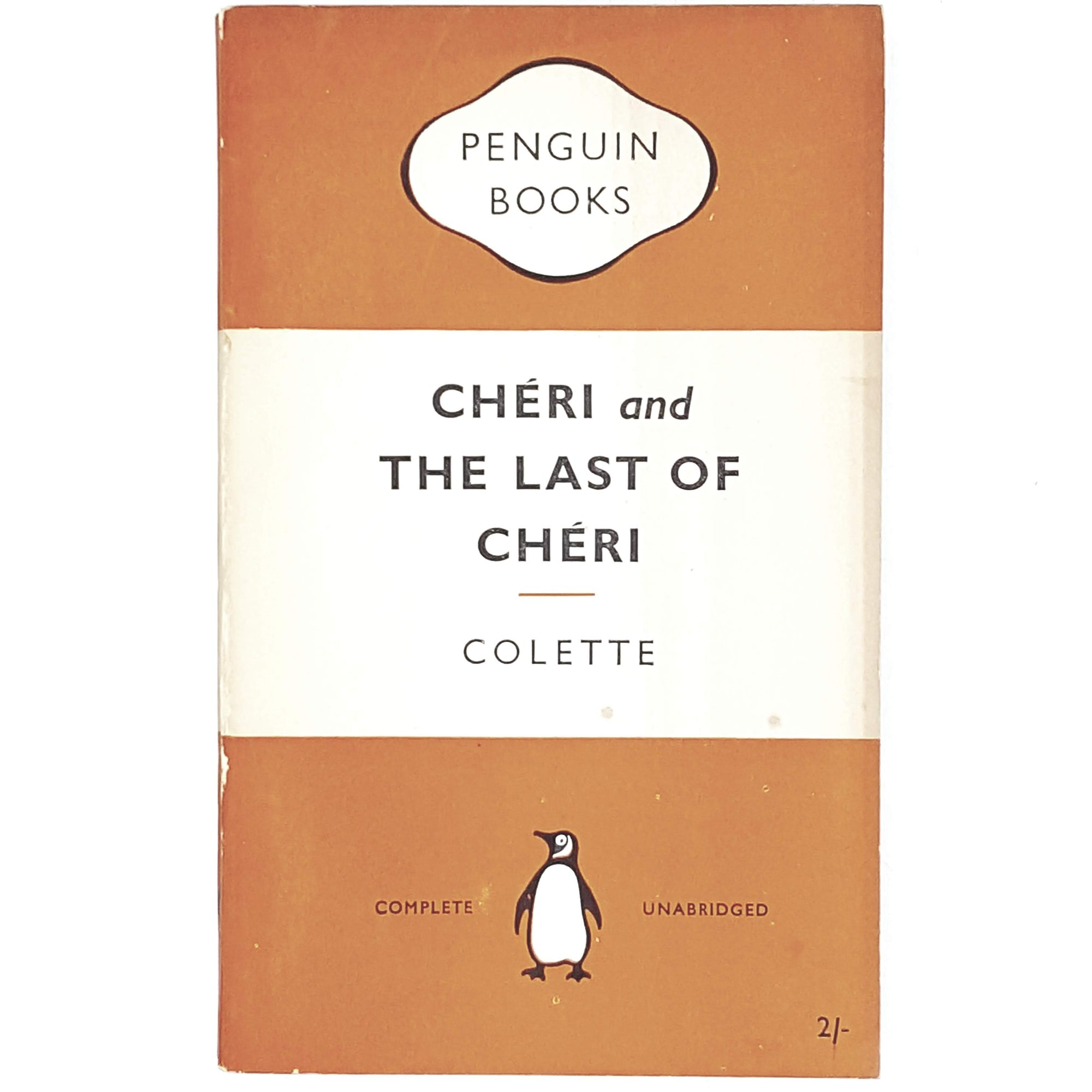 First Edition Colette's Chéri and The Last of Chéri 1954