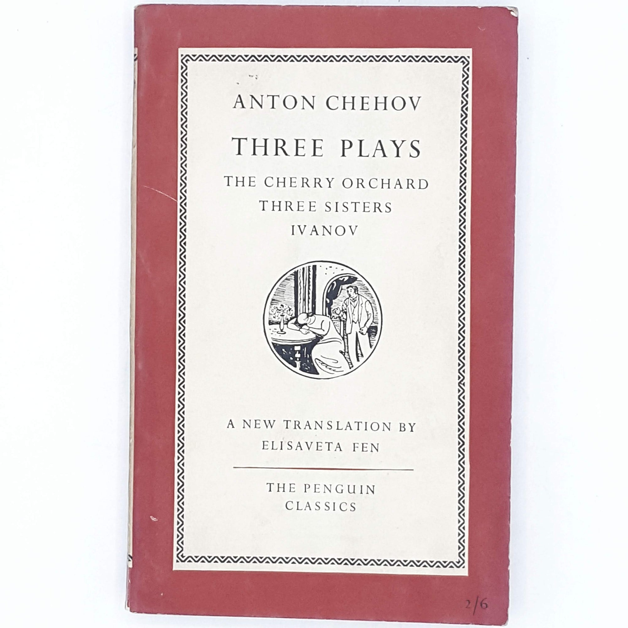 First Edition Anton Chehov's Ivanon, Three Sisters, The Cherry Orchard 1951