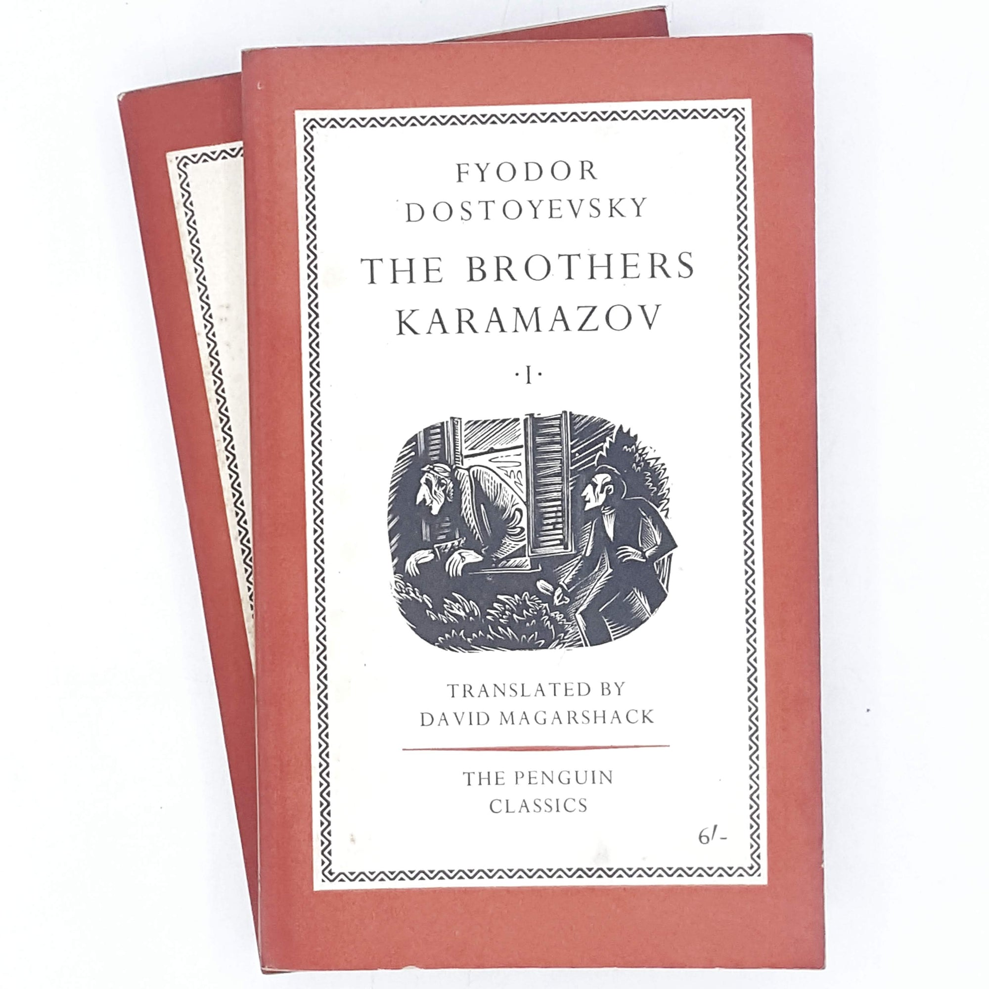 Collection Dostoevsky's The Brothers Karamazov 1960