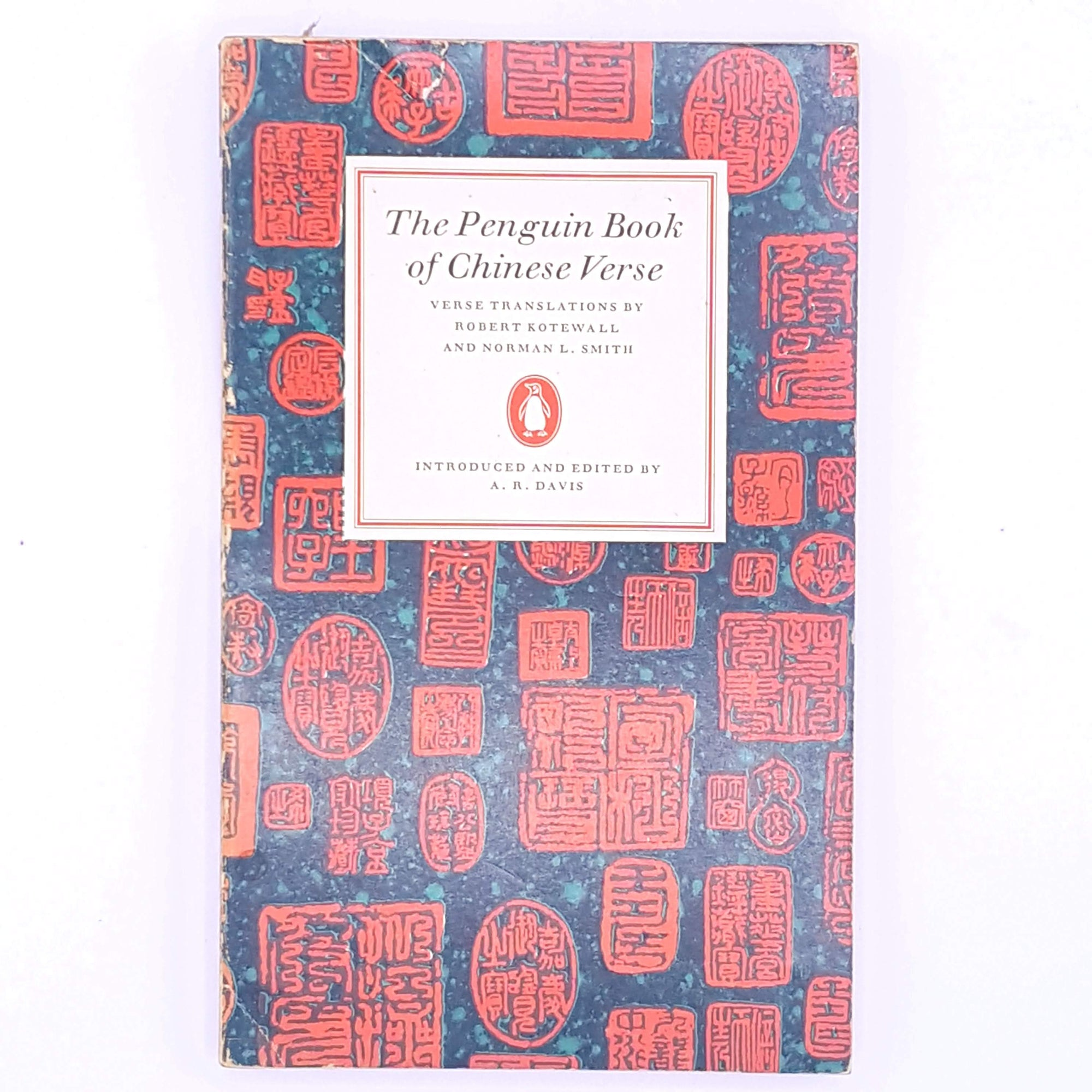 The Penguin Book of Chinese Verse, A.R.Davis, 1968