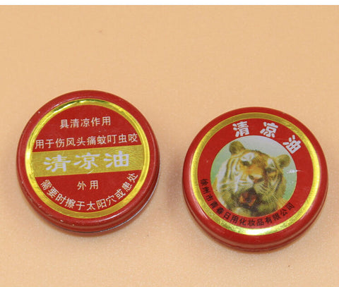 10pcs/lot Chinese Tiger Magic Balm