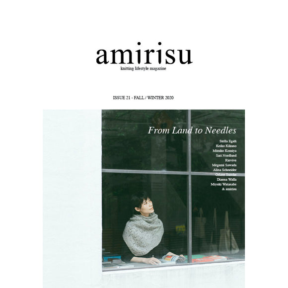 amirisu - issue 21 - Fall/Winter 2020