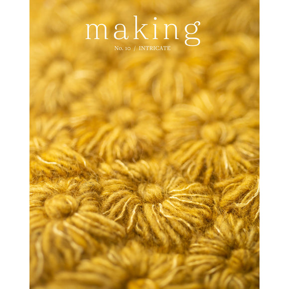 making magazine - No.10 - Intricate - PRE-ORDER